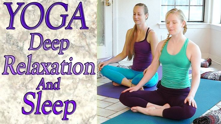 Are you experiencing stress or having trouble sleeping? Here is a fantastic Beginners Yoga for Deep Relaxation video that we made just for you!  --Love, The Psychetruth Team
