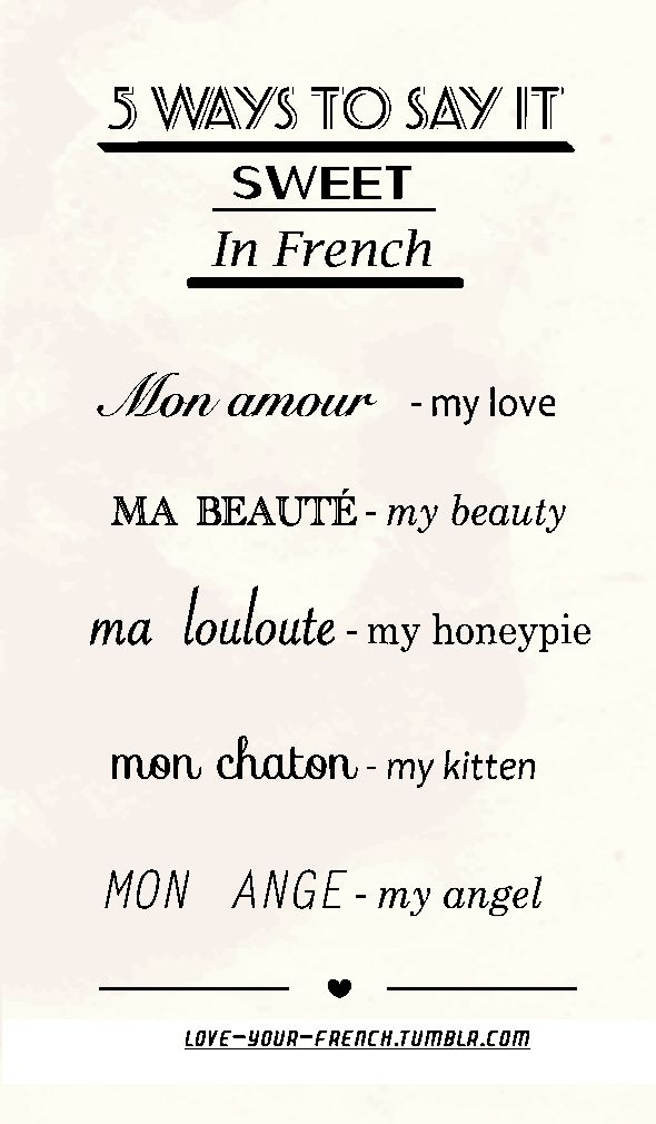 Sexual things to say in french