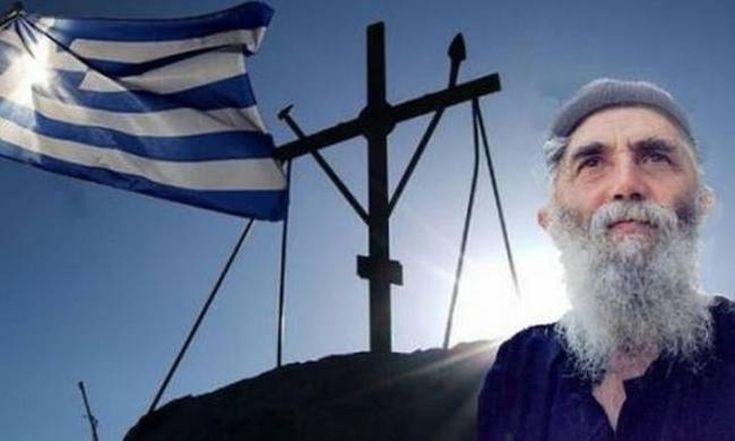 Βήμα βήμα η εκπλήρωση των προφητειών: Ο σεισμός στην Ελλάδα και οι Εβραίοι που ήδη «ερέθισαν» τους Τούρκους – Ακολουθεί η επίθεση… – Συγκλονιστικό βίντεο