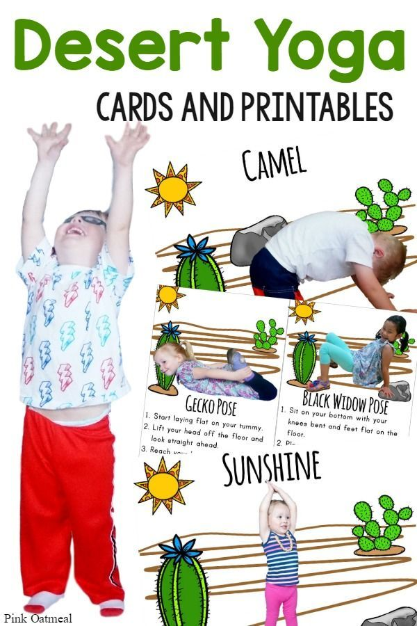 Desert Themed Activity!  Desert yoga for kids.  Pose like a cactus, camel or sunshine!  This is a must add to any desert unit.