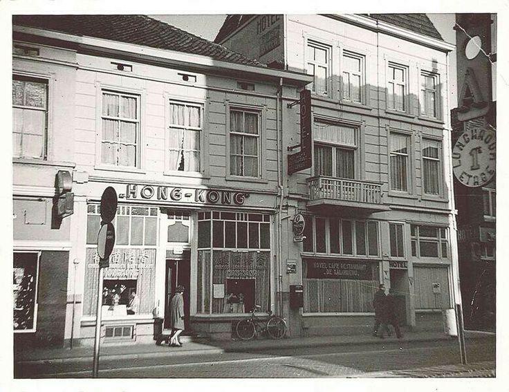 Nederland, Enschede, de Klomp, tegenover de huidige Hema. Gegeten in 1972 op mijn 12e verjaardag :)