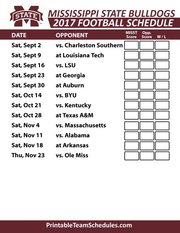 2017 Mississippi State Bulldogs Football Schedule