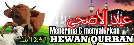 05 - Banner Spanduk Hari Raya Qurban Iedul Adha 1436 H 2015m