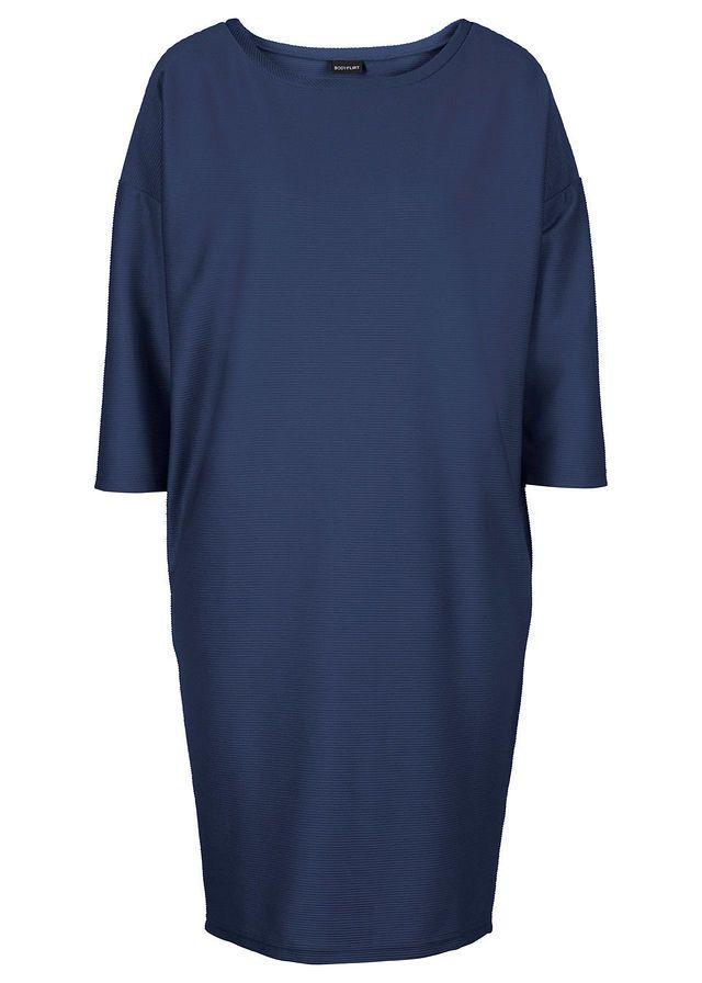 a57167fe7e Sukienka • ciemnoniebieski • bonprix sklep
