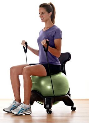 Gaiam Balance Ball Chair. I want one.