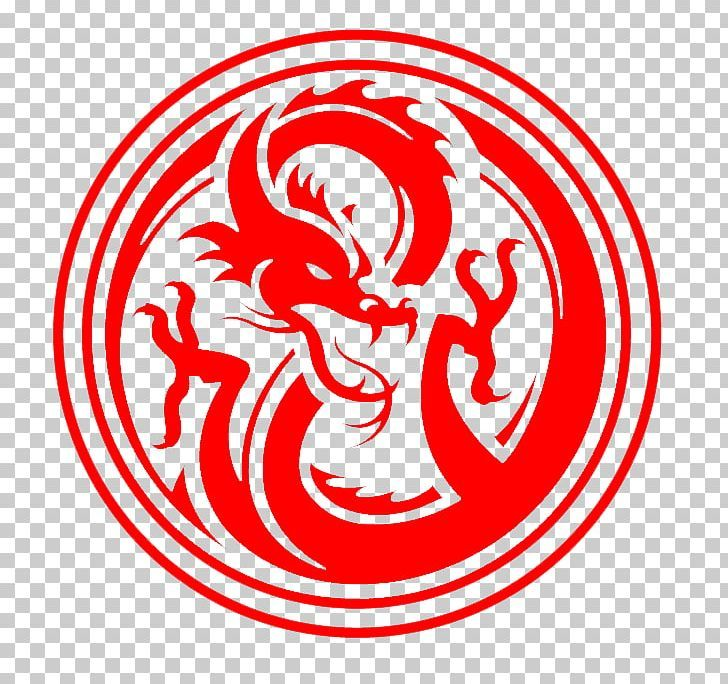 Logo Dragon Decal Png Area Art Chinese Dragon Circle Decal Logo Dragon Dragon Icon Dragon
