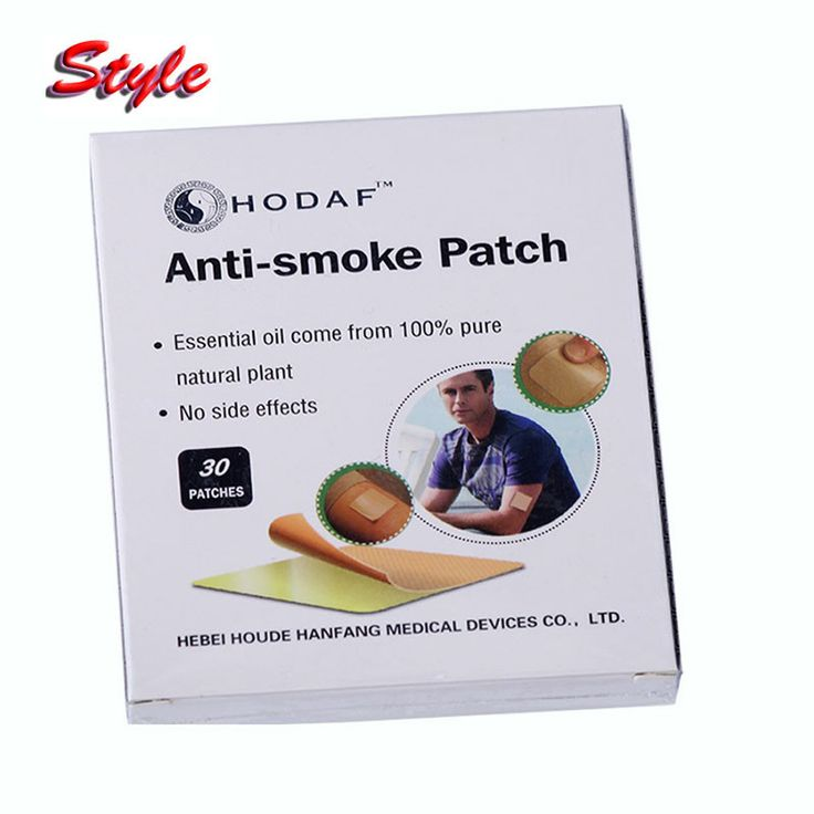 30 Patches Stop Smoking Patches. 100% Natural Herbal Anti- Smoking Patches for Men Women Health Care