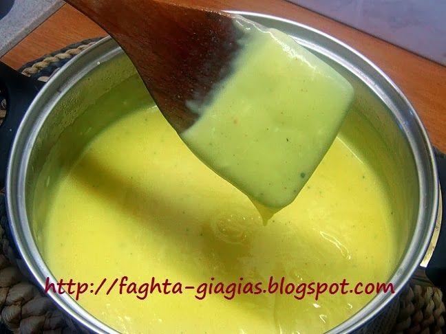 Τα φαγητά της γιαγιάς - Κρέμα μιλανέζα (κίτρινη σάλτσα)
