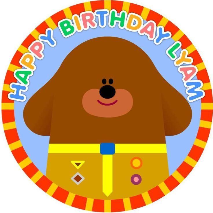 Hey Duggee Edible wafer cake topper birthday party PERSONALIZED round 18cm