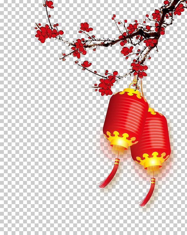 Chinese New Year New Year S Day Christmas Png Branch Computer Wallpaper Enca Chinese New Year Background Chinese New Year Wallpaper Chinese New Year Flower