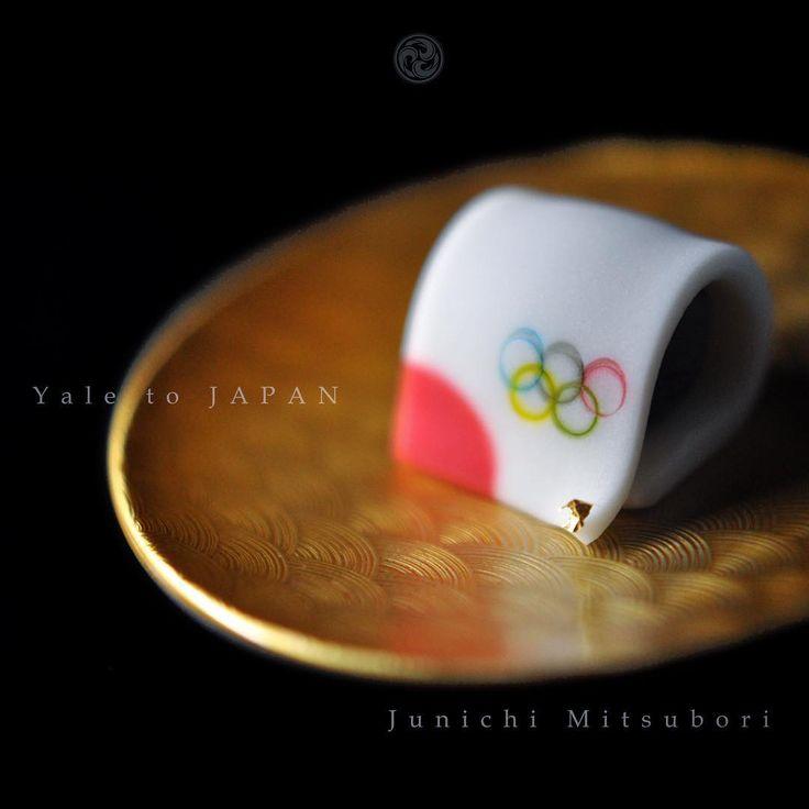 #一日一菓 #菓道 「 #ガンバレ‼︎ニッポン‼︎ 」 #煉切 製 #wagashi of the day #YaleToJapan 今日は、本日より開幕の…