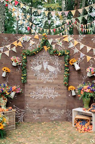 Летняя свадьба Михаила и Дарьи в стиле рустик