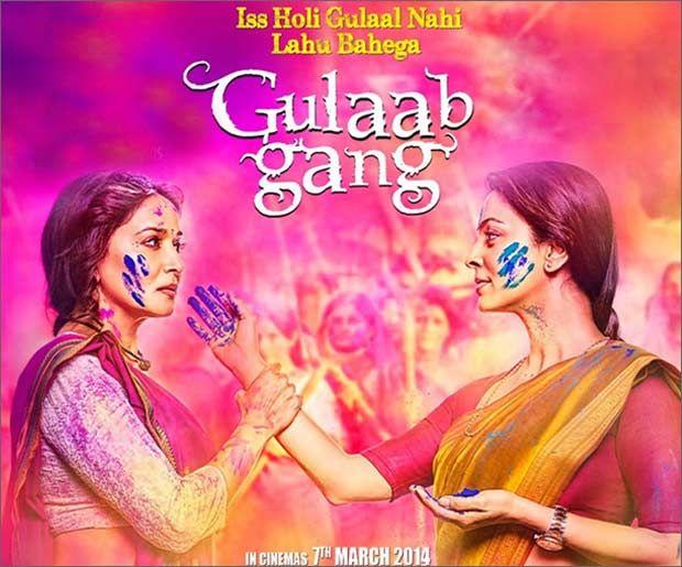 Ageless Bollywood Divas Team Up for Gulaab Gang #gulaabgang #bollywood