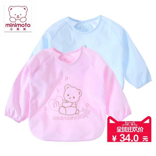 Одежда для малышей из Китая :: Риса риса детской одежды водонепроницаемый Детская ужин костюм младенца платье халате нагрудник новорожденным анти фартук.