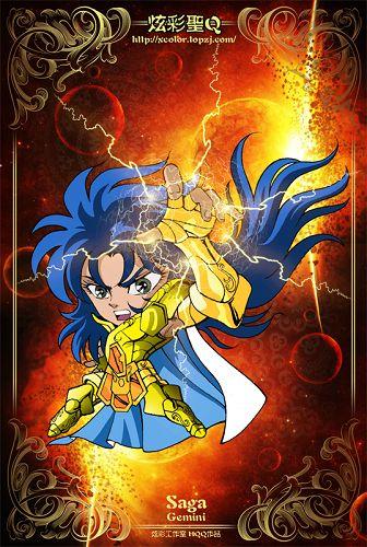 Saint Seiya Chibi - Gemini Saga