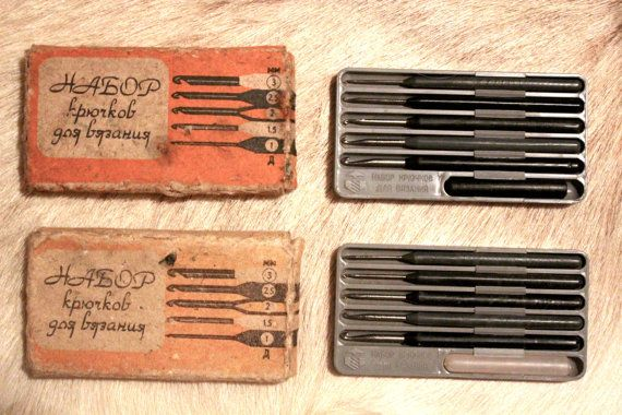 Rare Soviet Sovjet Russian Vintage Boxed Crochet Hook Craft Set 1-3 with Lip or Extender Unique Lovely Gift for Crafter