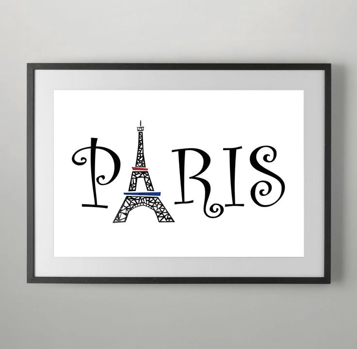 Eiffel tower, Paris, French Decor, Black and White, Art Print, Home decor, Scandinavian, wall art, Wall Decor, Instant Download, Typography. by bluestudio50 on Etsy