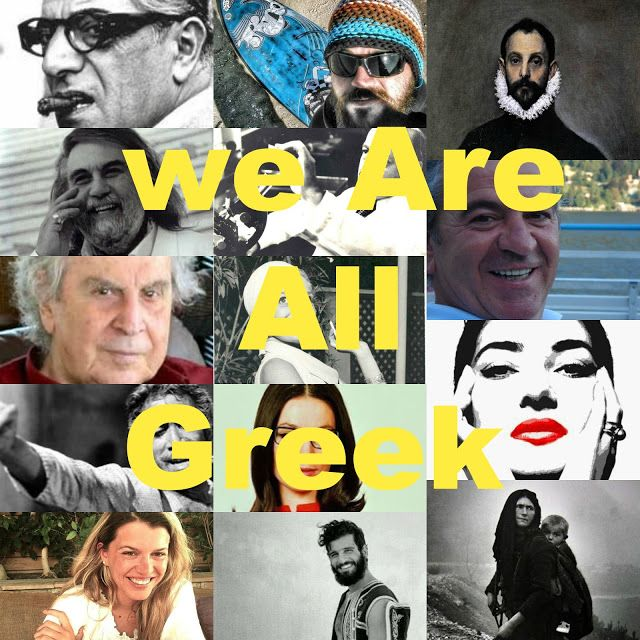 Greeker Than The Greeks: 30 Great Greeks, Ancient and Modern.