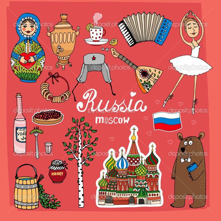 Szimbólumok és ikonok, Oroszország — Stock Illusztráció #45909875