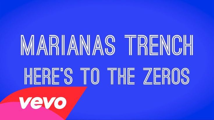 Marianas Trench - Here's To The Zeros (Lyric Video)