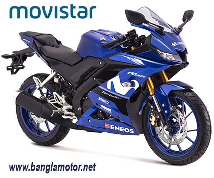 Yamaha R15 V3 Movistar Price In Bangladesh Is Tk 540000 00