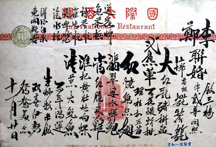 Kwok Kay Li Hong Kong