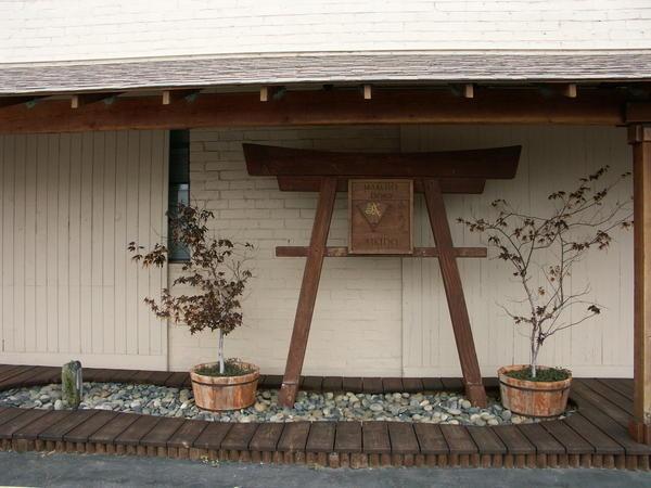 Google Image Result for http://www.makotoaikido.com/websites/Member_Websites/USA/makotodojo/cms_old/images/stories/article_dojo_front_01.jpg