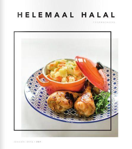 Helemaal Halal is een uitgave van een groep studenten van Fontys Hogeschool Journalistiek in samenwerking met Sint Lucas in Boxtel. Doel van het blad is het informeren over het begrip 'halal' en het laagdrempelig maken van consumptie van halal-producten.