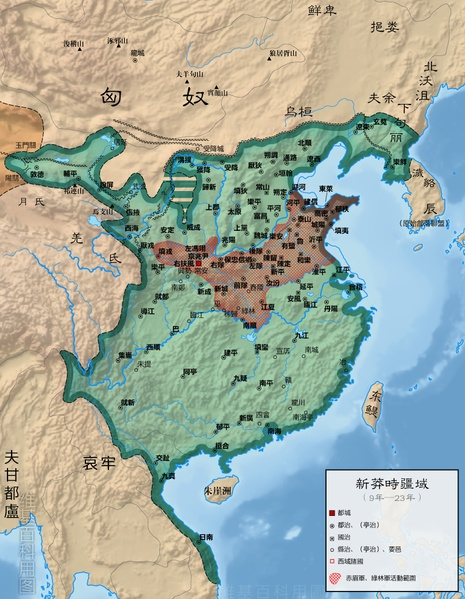 "The Xin Dynasty (新朝) literally ""New Dynasty"") was a Chinese dynasty (although strictly speaking it had only one emperor) which lasted from AD 9 to 23. It followed the Western Han Dynasty and preceded the Eastern Han Dynasty.    The sole emperor of the Xin Dynasty, Wang Mang (王莽), was the nephew of Grand Empress Dowager Wang Zhengjun. fter the death of her step-grandson Emperor Ai in 1 BC, Wang Mang rose to power. and finally proclaimed himself emperor."