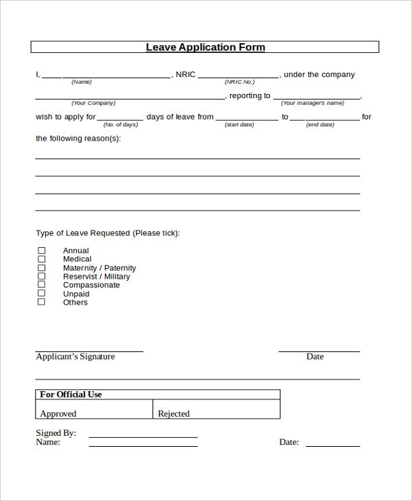Unpaid Leave Form Template 10 Important Facts That You Should Know