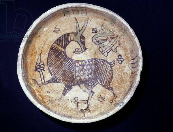 Country of Origin: Tunisia Culture: Islamic Date/Period: Fatimid period 10-12th century / Bardo Museum, Tunis