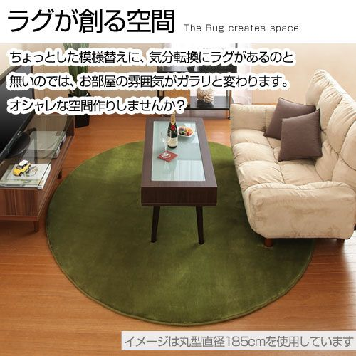 Round type · Center lug · Mat carpet · CARPET · Spring · Summer · Fall · Winter