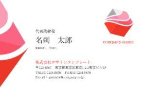 デザイン一覧 格安名刺印刷のマヒトデザイン