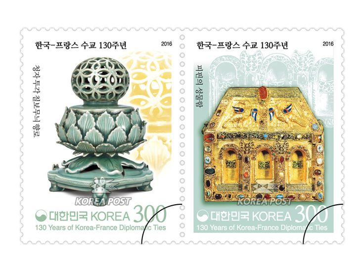 COLLECTORZPEDIA 130 Years of Korea-France Diplomatic Ties