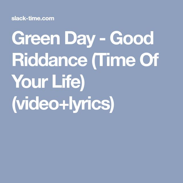 Green Day - Good Riddance (Time Of Your Life) (video+lyrics)
