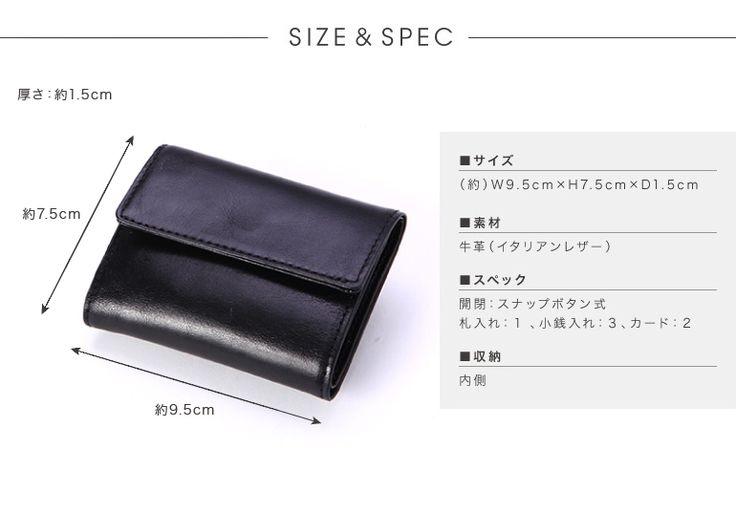 【楽天市場】極小財布 メンズ レディース 財布 小さい財布 ミニ財布:【革小物専門店】ヴェオル