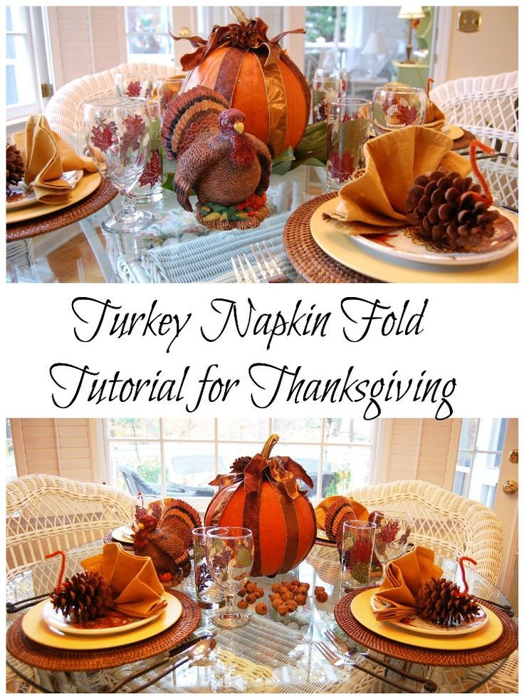 Turkey Napkin Fold for Thanksgiving by Between Naps on the Porch.