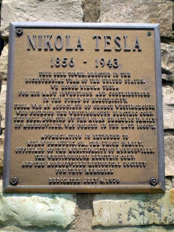 Nikola Tesla Grave Site Nikola Tesla Memorial Nikola