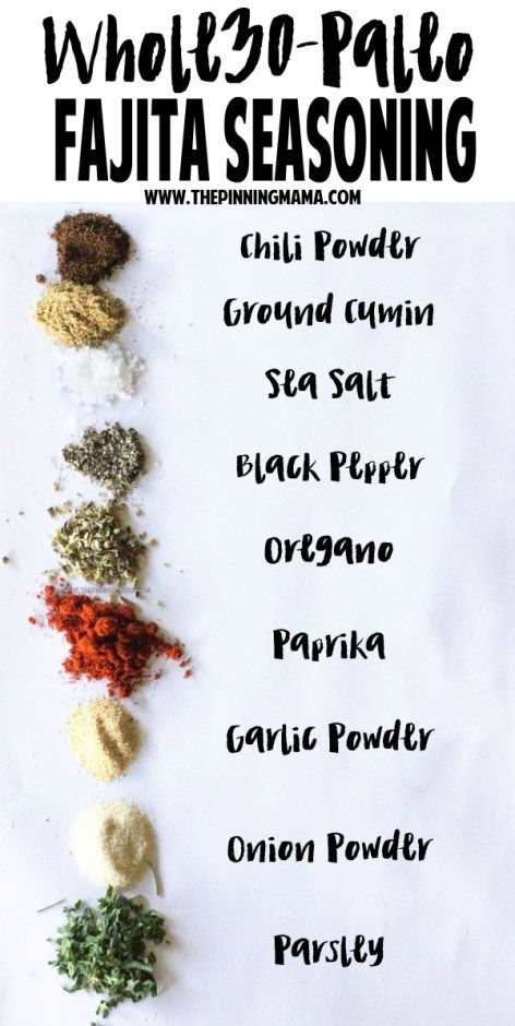 Homemade Fajita Seasoning Mix recipe- We always keep a jar of this on hand.  I love making it myself to keep all of those extra ingredients out.  If I would have known how easy (and delicious) it was to make I would have ALWAYS done it this way!  And as a bonus, it is naturally Paleo, gluten free, dairy free, low carb, whole30 compliant and most importantly, seriously delicious recipe.