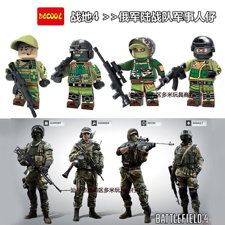Decool 304-307 Marine Corps SWAT Amry Sniper Specia Force Minifigure Building Block Toys   Brick Gift //Price: $US $4.72 & FREE Shipping //     #toyz24