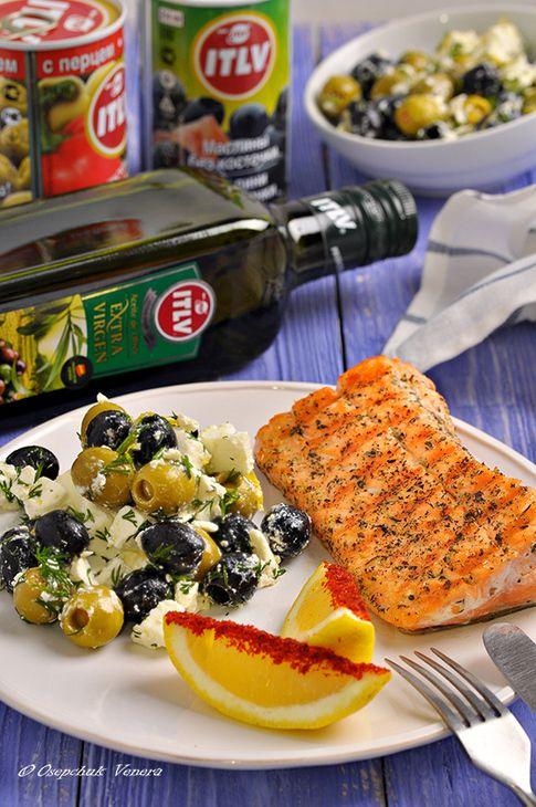 Сёмга-гриль и оливковый салат с фетой (ужин за 10 минут) пошаговый рецепт с фотографиями