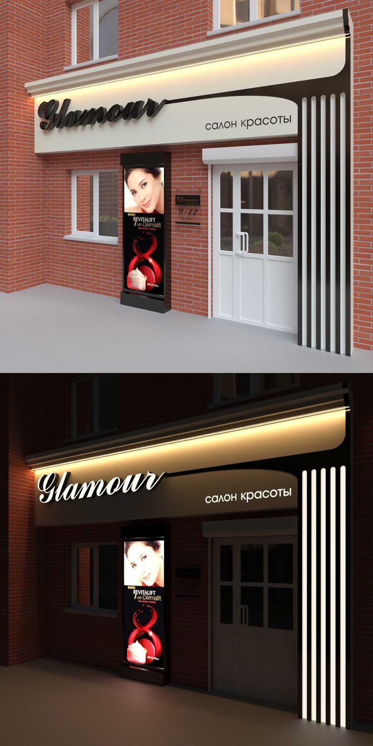 Дизайн-проект вывески и оформления фасада салона красоты