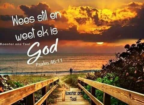 Psalm 46:11