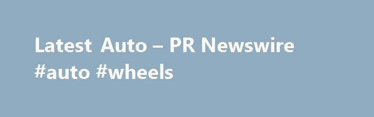 Latest Auto – PR Newswire #auto #wheels http://poland.remmont.com/latest-auto-pr-newswire-auto-wheels/  #auto news # Automotive & Transportation News Nov 25, 2015, 10:00 ET AUBURN HILLS, Mich. Nov. 25, 2015 /PRNewswire/ — With a full catalog of unique gift ideas, Mopar is helping gift givers wrap up hundreds of fun and authentic Mopar merchandise items, an incredible variety of parts and accessories or even a new $109,354 supercharged 354-cubic-inch Gen III HEMI engine Mopar Dodge Challenger…
