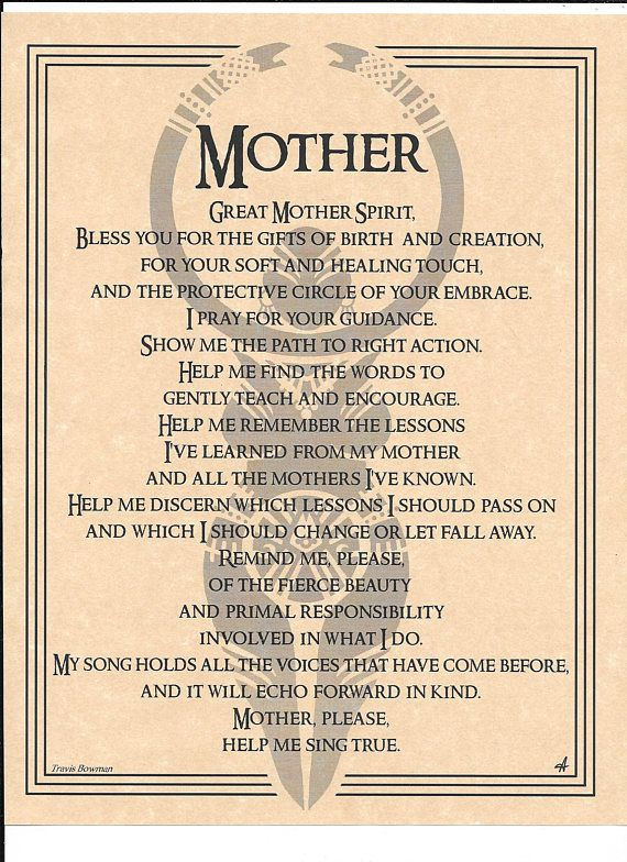 Downloadable File - Mother by Travis Bowman.  A4 size. Print onto natural parchment paper or cardboard.  Digital form.