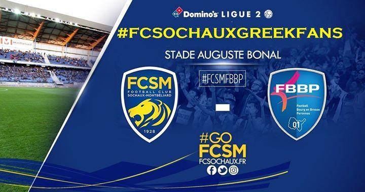 FC Sochaux-Fbbp @ Stade Auguste-Bonal - 28-July https://www.evensi.fr/fc-sochaux-fbbp-stade-auguste-bonal/217377423