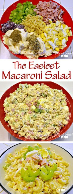 Check out this easy macaroni salad recipe - perfect for Memorial Day!
