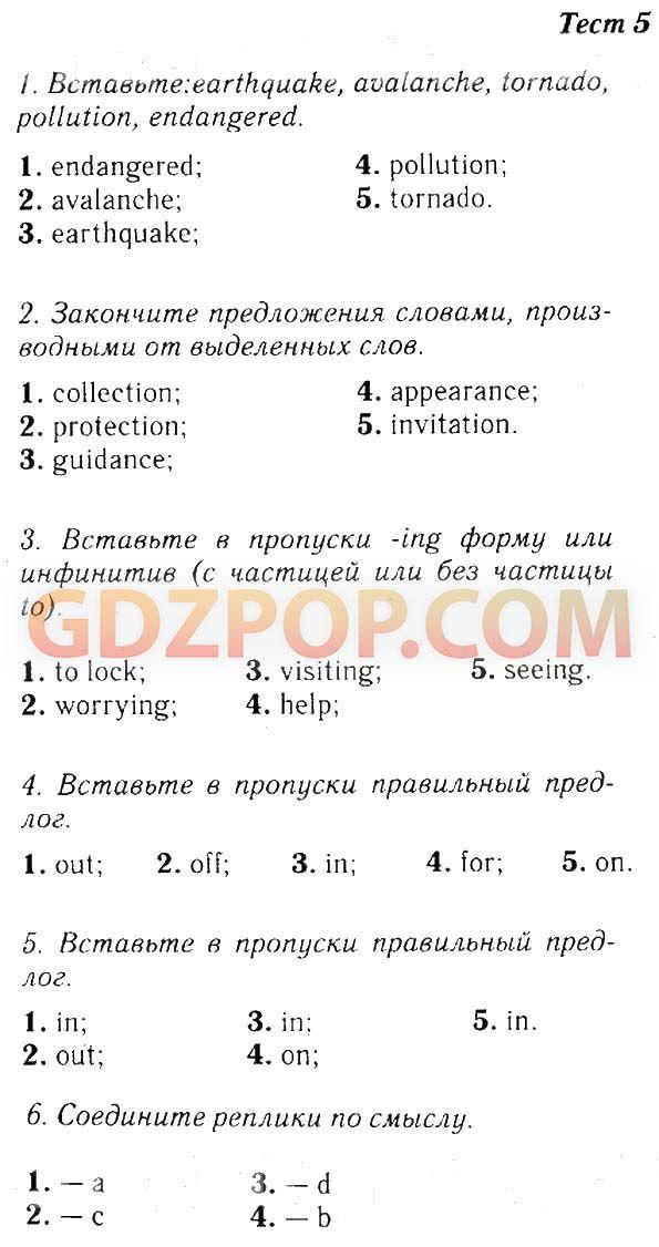 Ионина 10 класс учебник русская литература xix века смотреть онлайн