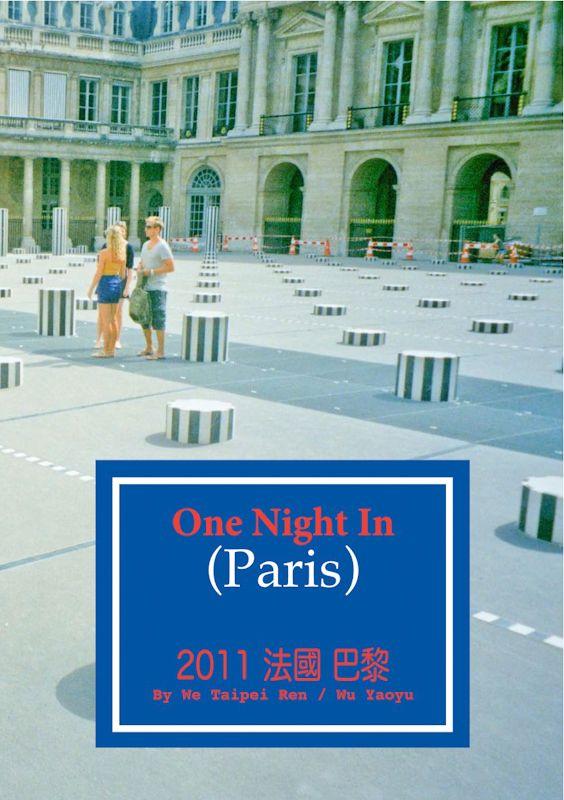 We Taipei Ren: One Night In Paris