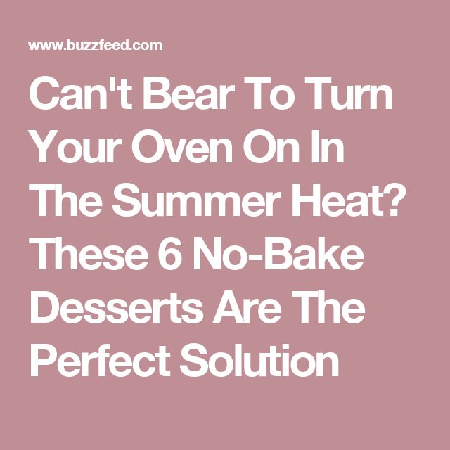 how to turn on an oven to bake
